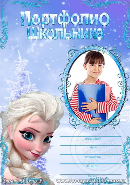 http://rm-myportfolio.ucoz.ru/Portfolio/Gotovoe/Photoportfolio/59/Image_01.jpg