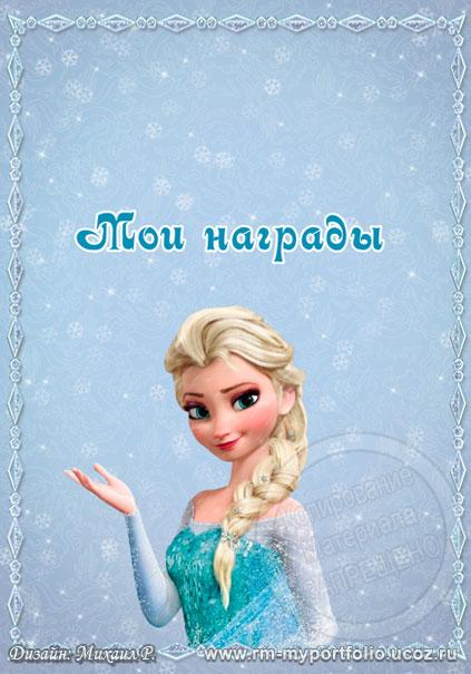 http://rm-myportfolio.ucoz.ru/Portfolio/Gotovoe/Photoportfolio/60/Image_13.jpg